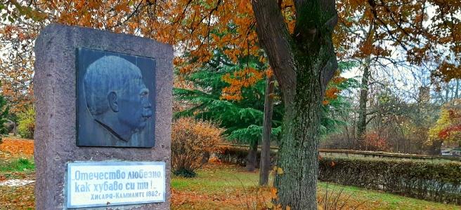 """Ден на открито: Хисаря и Старо Железаре Хисаря е чудно градче в Южна България, богато на минерални извори и сгушено в полите на Средна гора. Разстоянието от Пловдив е 44 км, а от София – към 170 км. Преди време ви разказах за впечатленията си от магическия район край село Старосел, разположено на 21 км от гр. Хисаря. Още тогава споменах, че посетих Старосел по време на уикенд пътешествието си в този край на България. Тогава съботата отделихме за него, а неделята за град Хисаря и арт селото Старо Железаре. Всичко, което видяхме през този приказен втори ден, беше на открито заради пандемичната ситуация, така че спокойно можете да почерпите идеи за следващия си уикенд. 1. Римски терми – Хисаря Това, което ме впечатли най-много в Хисаря, бяха Римските терми, известни още като термите на Диоклецианопол - античен римски град. Те са разположени в центъра на Хисаря, непосредствено до минералния извор """"Момина сълза"""", за който ще ви разкажа по-долу. Римските терми са обособени в музей на открито с добавена реалност. Това е място, което би впечатлило всяко дете, а ако съдя по себе си и компанията ми – и по-порасналите хора. За да се потопите безпроблемно в това както модерно, така и антично преживяване, се съобразете с работното време – всеки ден от 9:30 ч. до 16:30 ч. с обедна почивка между 12:00 ч. и 13:00 ч., и се подгответе със заредена батерия на смартфона си. Цената на билетите е почти символична: за възрастни – 3 лв.; пенсионери – 2 лв.; учащи – 1 лв. Предлагат се и екскурзоводски беседи, но не мисля, че ще са ви необходими, ако имате смартфон. Едно от най-привличащите вниманието неща е, че термите са много добре запазени, на места даже до покрива. Не разглеждате руини, приравнени почти до земята, от които се очаква да си създадете представа как е изгледала някогашната величествена постройка, а виждате истински стени и басейни, които дори са напълнени с вода. Освен това термте на древния град Диоклецианопол са едни от малкото известни термални римски бани на Стария конт"""